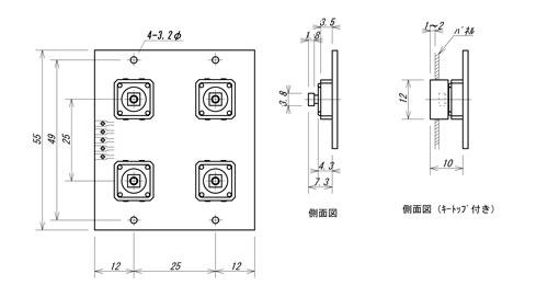 LC-4S-2外形寸法図